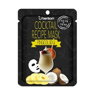 Коктейльная тканевая маска Пина-Колада Berrisom Cocktail Recipe Mask - Pina Colada